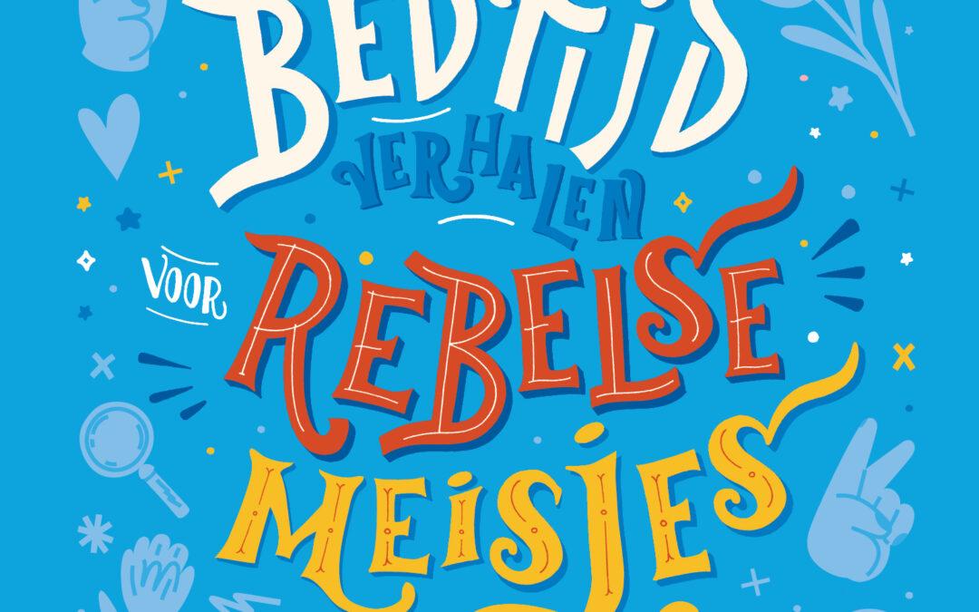 Boek Rebelse meisjes