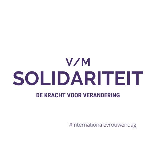 logo thema 2022 vm solidariteit de kracht voor verandering