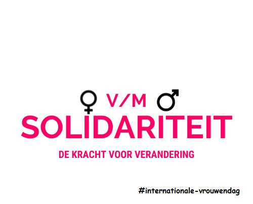 logo thema internationale vrouwendag 2022 vm solidariteit de kracht voor verandering
